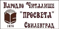 "Народно Читалище ""Просвета-1870"""